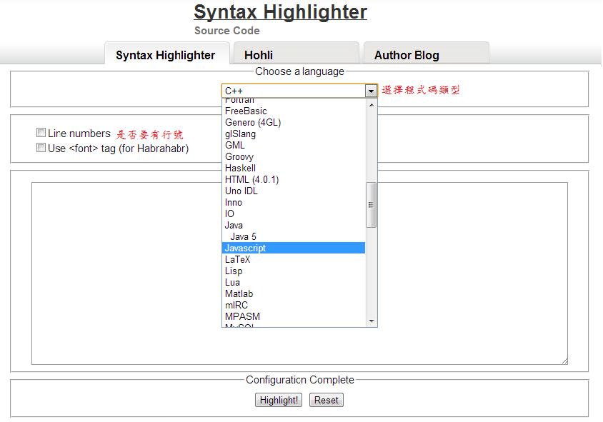 網頁版程式碼高亮度(code highlight)