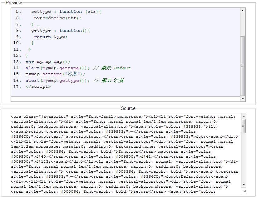 程式碼高亮度預覽